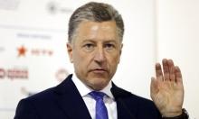 """""""أوكرانيا غيت"""": فتح تحقيق بحق المدعي العام الأوكراني السابق"""