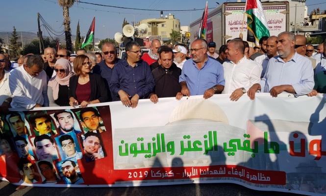 مسيرة قطرية في كفر كنا إحياءً لذكرى هبة القدس والأقصى