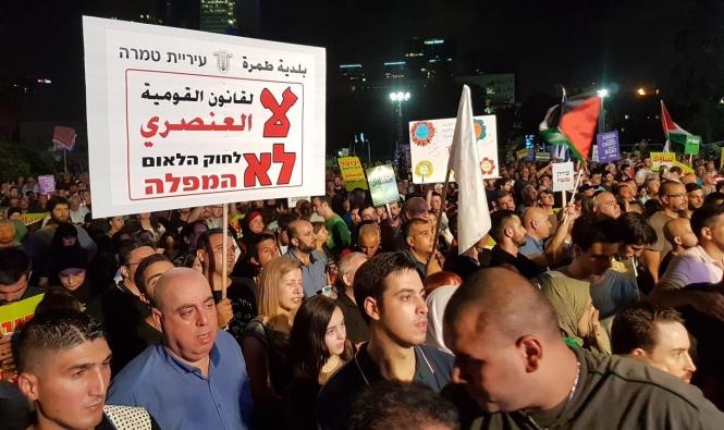 دراسات إسرائيلية: المواطنون العرب ما زالوا خطرا أمنيا