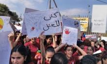التجمع: يدعو لإنجاح الإضراب العام الخميس