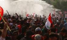 العراق: قتيلان ومئات الجرحى باحتجاجات طالبت بالخدمات