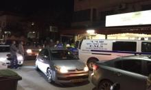كفر قاسم: إصابة امرأة في جريمة إطلاق نار