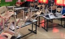 القوى الوطنية في حيفا تدعو المدارس العربية للالتزام بالإضراب