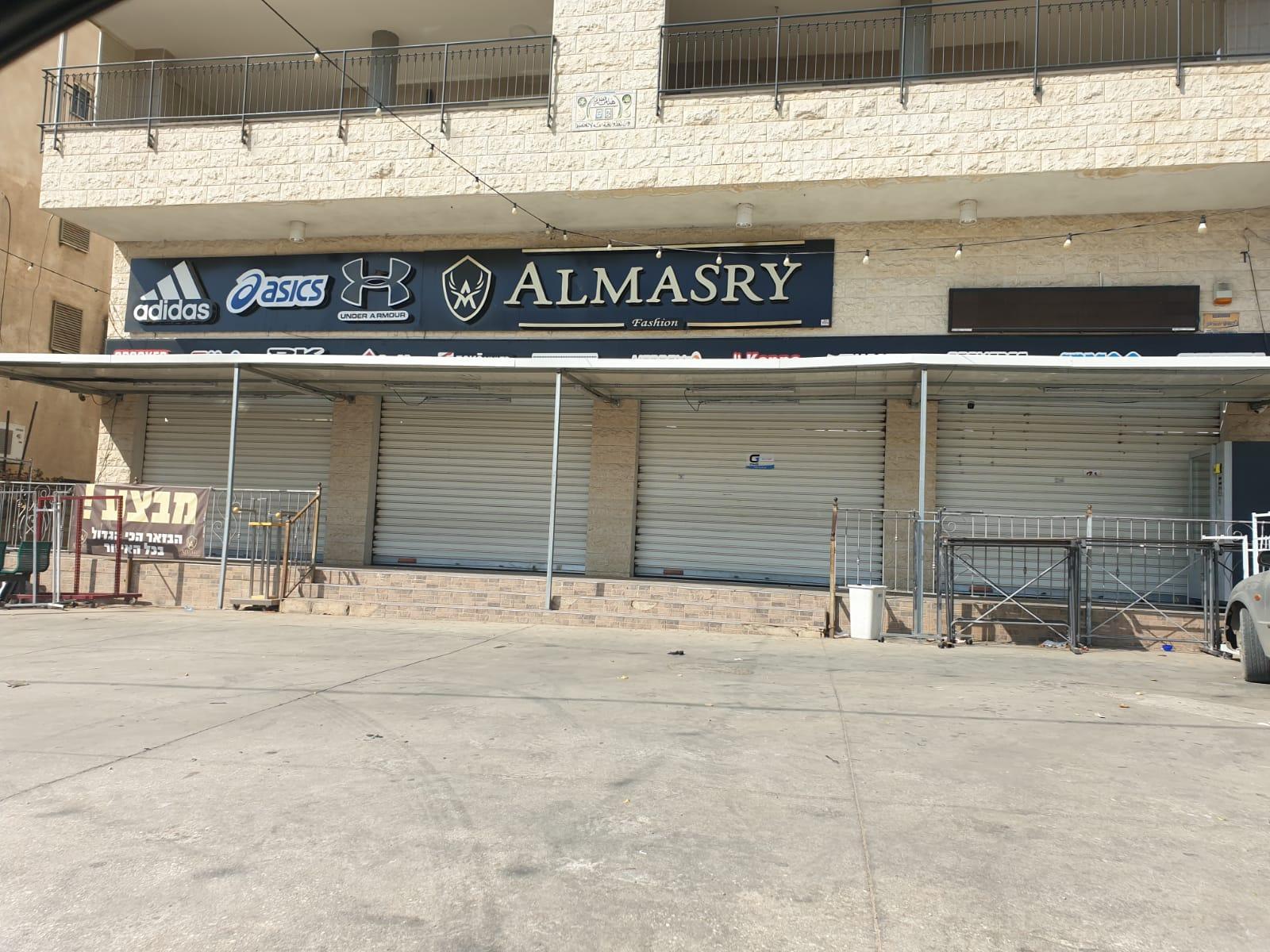 التزام بالإضراب العام في المجتمع العربي