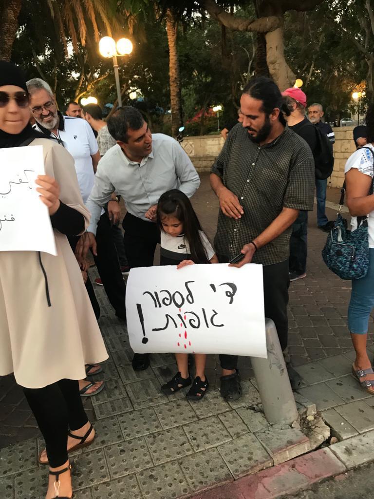 تظاهرة في يافا تنديدا بالعنف واحتجاجا على تقاعس الشرطة