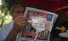 تونس: انطلاق حملة الانتخابات الرئاسية والقروي خلف القضبان