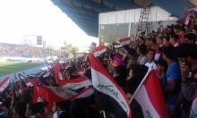 إيقاف مباريات الدوري العراقي لكرة القدم بسبب الاحتجاجات