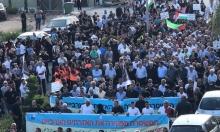 مجد الكروم: مظاهرة جماهيرية حاشدة تصديا للعنف والجريمة