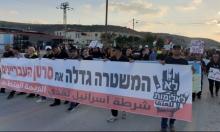 على وقع الاحتجاج: بيان مشترك للشرطة ووزارة الأمن الداخلي
