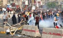 فرض حظر التجول في بغداد بعد مقتل 9 متظاهرين