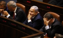 """كاحول لافان"" تخشى توافق الليكود و""يسرائيل بيتينو"" مجددا"