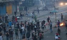 18 قتيلا باحتجاجات العراق وتجدد إطلاق الرصاص ببغداد