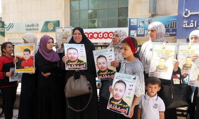 باليوم الـ82 لإضرابه عن الطعام: تدهور الوضع الصحي للأسير غنام