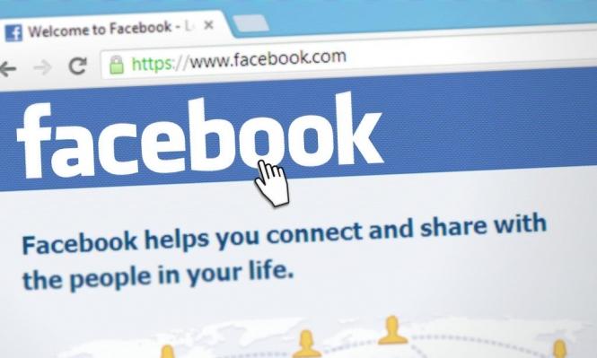 """""""ضربة قوية"""" لفيسبوك في أوروبا"""