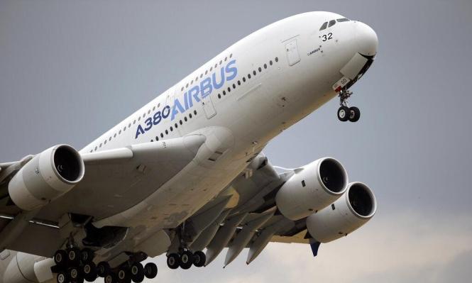"""أزمة """"إيرباص"""": الولايات المتحدة تفرض رسوما جمركية على أوروبا بالمليارات"""