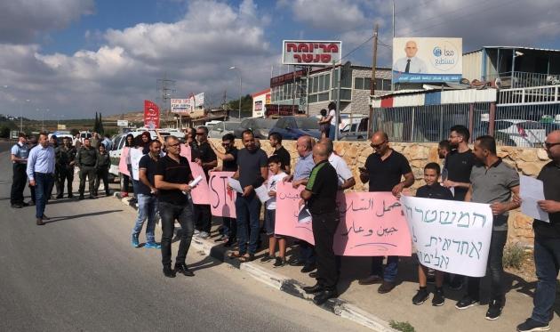 نحف: وقفة احتجاجية ضد العنف والجريمة