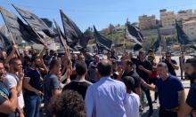 أم الفحم: مظاهرة احتجاجية على الجريمة وتواطؤ الشرطة