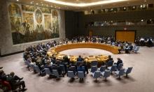 الأمن الدولي يمدد  تفويض عملية صوفيا في المتوسط