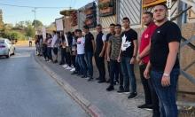 اللد: وقفة شبابية احتجاجا على العنف والجريمة