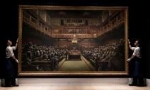 لوحة برلمان القرود بـ12 مليون دولار