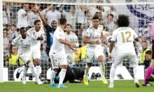 """""""يويفا"""" يفتح إجراء تأديبيا ضد ريال مدريد"""