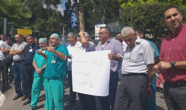 مستشفى الناصرة الإنجليزي ينظم وقفة احتجاجية ضد العنف والجريمة