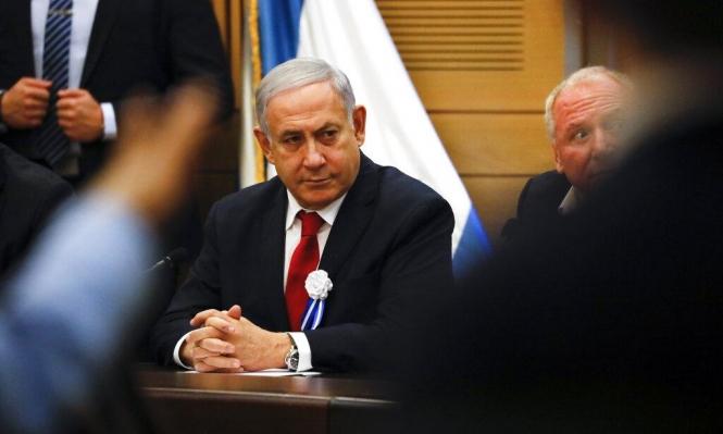 ما يخشاه نتنياهو المكلف بتشكيل الحكومة أن تقوم بدونه