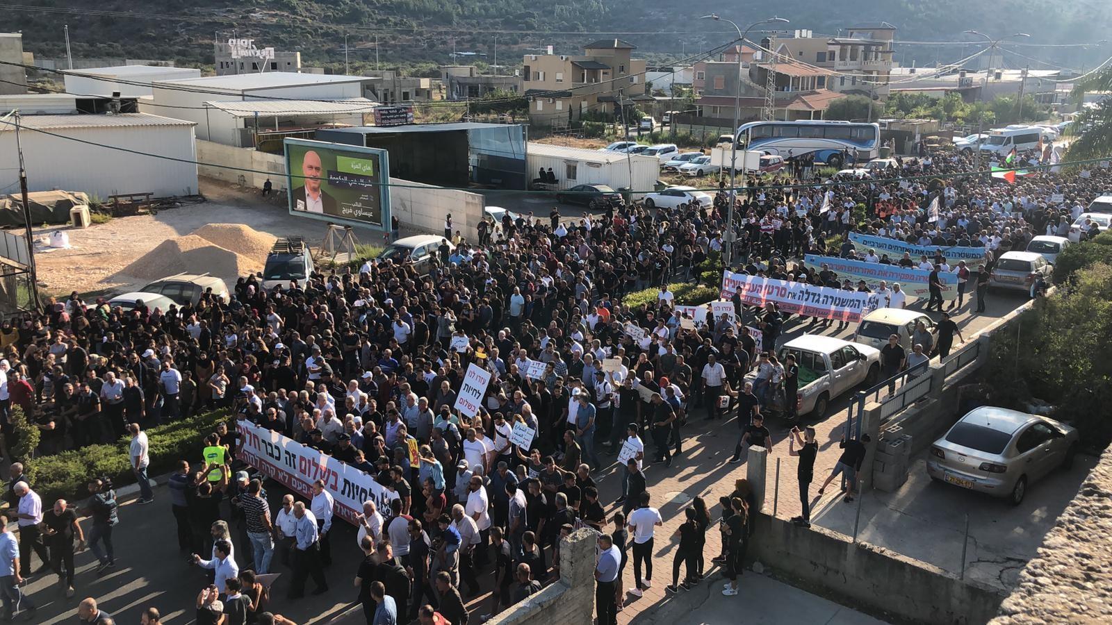 من تظاهرة الأمس في مجد الكروم (عرب ٤٨)