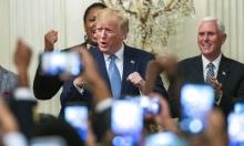 """إلزام البيت الأبيض بتقديم وثائق وترامب يقلص موظفي """"الأمن القومي"""""""