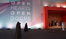 السعودية: الأجانب غير مضطرين للكشف عن سجلّ العائلة بالفنادق