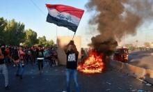 العراق: مطالبة الحكومة بالاستقالة مع ارتفاع عدد قتلى الاحتجاجات