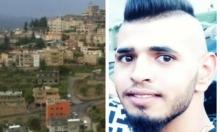 نحف: العثور على شاب سالما بعد فقدان آثاره ليومين