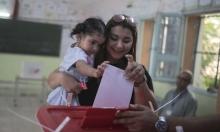 تونس تنتخب برلمانا جديدا قبل حسم الرئاسة