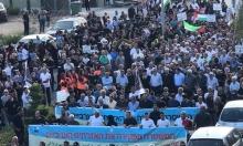 ردُّ نتنياهو على المظاهرات الأخيرة: إدانة الجريمة ووعود..