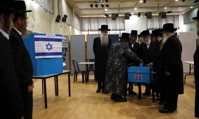 لجنة الانتخابات تزود الأحزاب بمعلومات جزئية