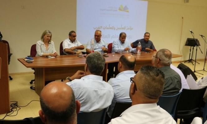مؤتمر المعلمين العرب: ترسيخ الهوية والقيم للتغلب على العنف