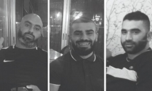 مجد الكروم: أمر حظر نشر حول جريمة قتل الشباب الثلاثة
