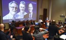 فوز 3 علماء بجائزة نوبل لاكتشافهم طريقة تكيّف الخلايا مع الأكسجين