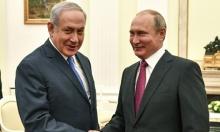 """اتصال هاتفي بين بوتين ونتنياهو لبحث """"التحديات الإقليمية"""""""