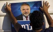 استمرار الجمود السياسي في إسرائيل بانتظار مبادرة ليبرمان