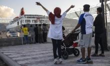 مصرع 13 امرأة وفقدان 10 في غرق زورق مهاجرين