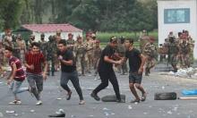 احتجاجات العراق: مقتل 13 شخصا والأمن يقر باستخدام مفرط للقوة