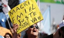 """""""القروض المتهورة"""" لصندوق النقد الدولي تنقذ الحكومات على حساب المواطنين"""