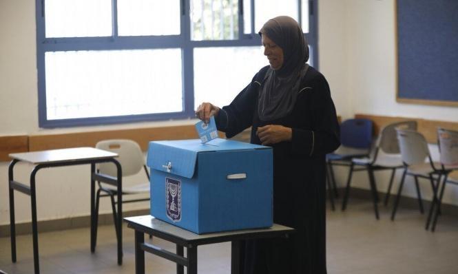 """""""قراءة أولية في نتائج الانتخابات في المُجتمع الفلسطيني"""" لمدى الكرمل"""