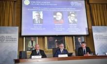 3 علماء يفوزون بجائزة نوبل للفيزياء لعام 2019