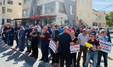 طمرة: وقفة احتجاجية ضد العنف والجريمة