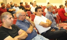 كفر قرع: اجتماع لأصحاب المنازل والأراضي في الوسيه والجولان والدست