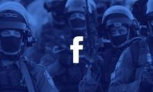 #فيسبوك_يحظر_فلسطين: دعوة لوقف التّمويل ليومين