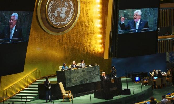 حماس تتمسك بانتخابات رئاسية وتشريعية متزامنة