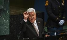 لجنة الانتخابات المركزية الفلسطينية تبدأ لقاءاتها مع الفصائل